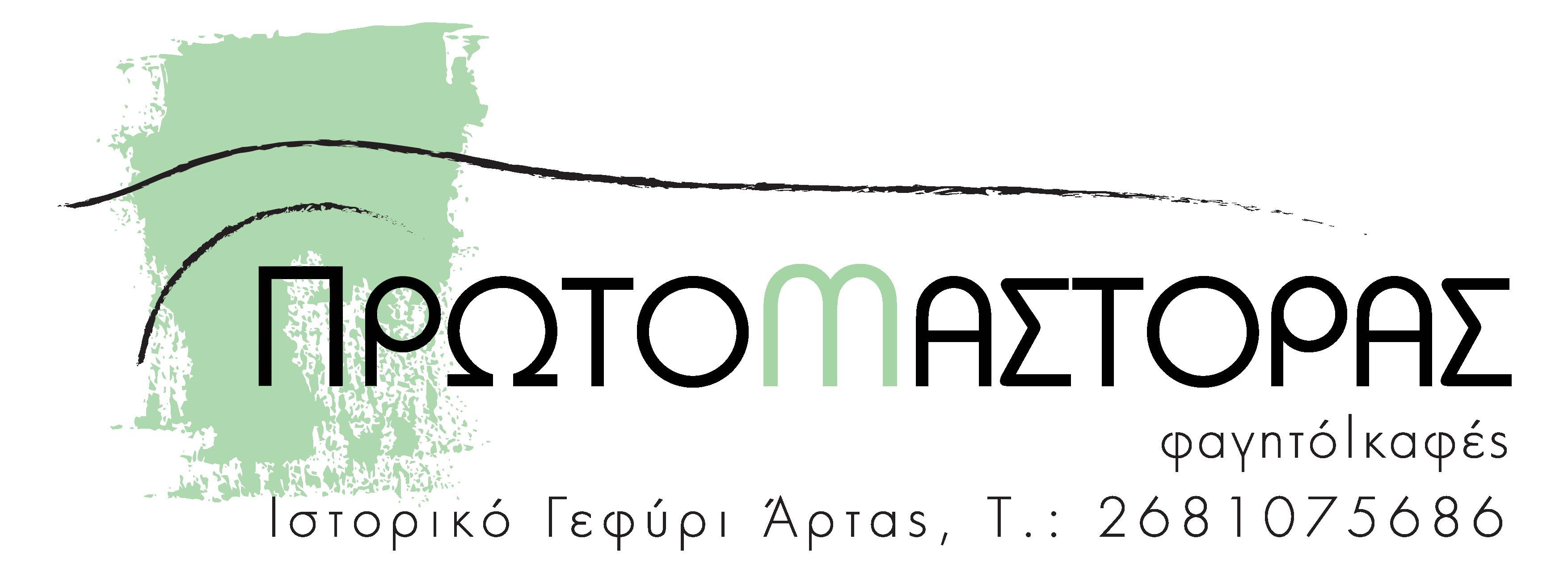 WebΤελικό-Λογότυπο-ln