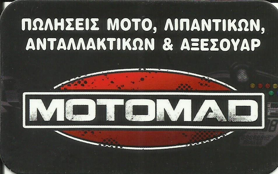 motomant