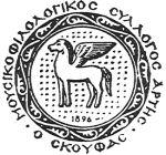 skoufas_logo