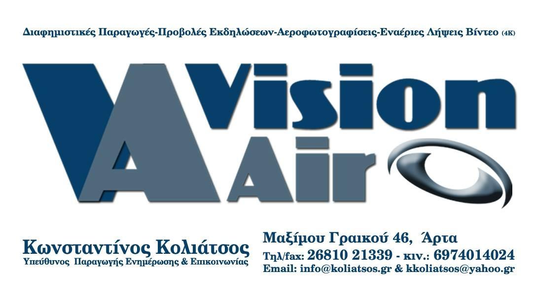 Κάρτα VisionAir