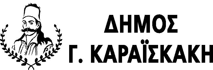 logo_gkaraiskakis_mauro