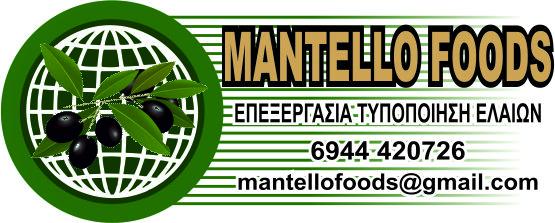 TZOUMERKA MANTELOS efimerida